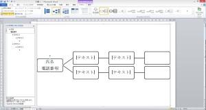 20130702renrakumo